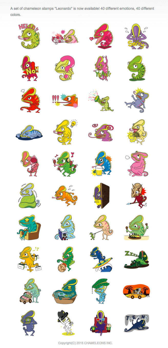 CHAMELEONS HOLIDAY<br />LINE STAMP DESIGN<br />http://line.me/S/sticker/1001592
