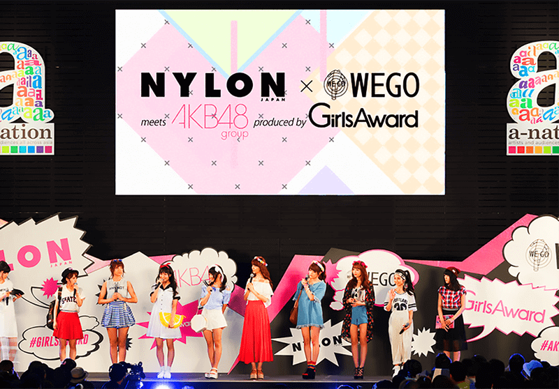 NYLON JAPAN × WEGO meets AKB48<br />2015.08.06<br />DIRECTION / STAGE DESIGN