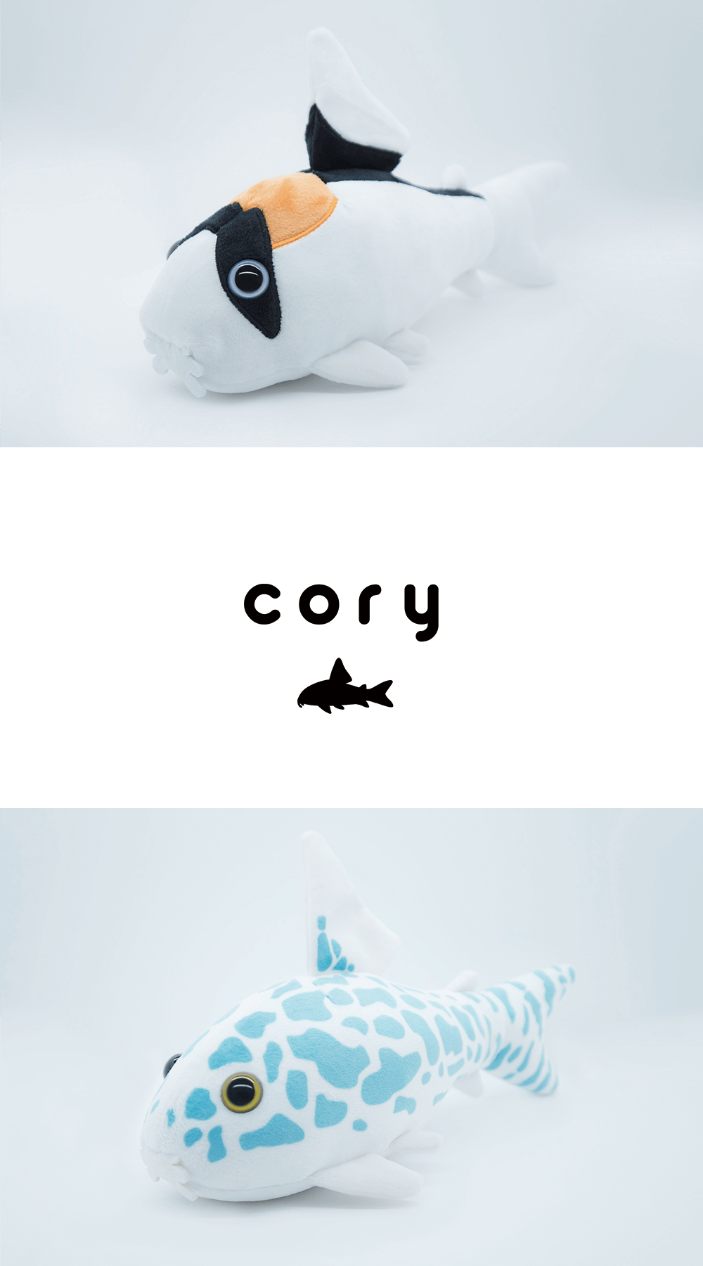 cory<br />TOY PRODUCE<br />https://corydoras.amebaownd.com/