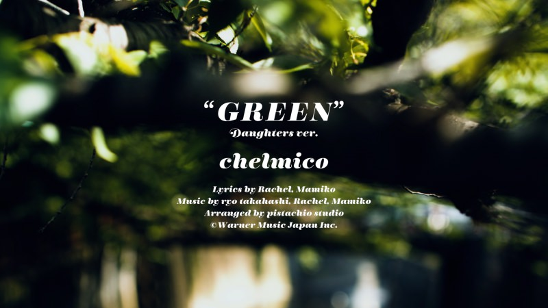 chelmico - GREEN -Daughters version-<br />DIRECTOR<br />https://www.youtube.com/embed/wqeohJZOl84