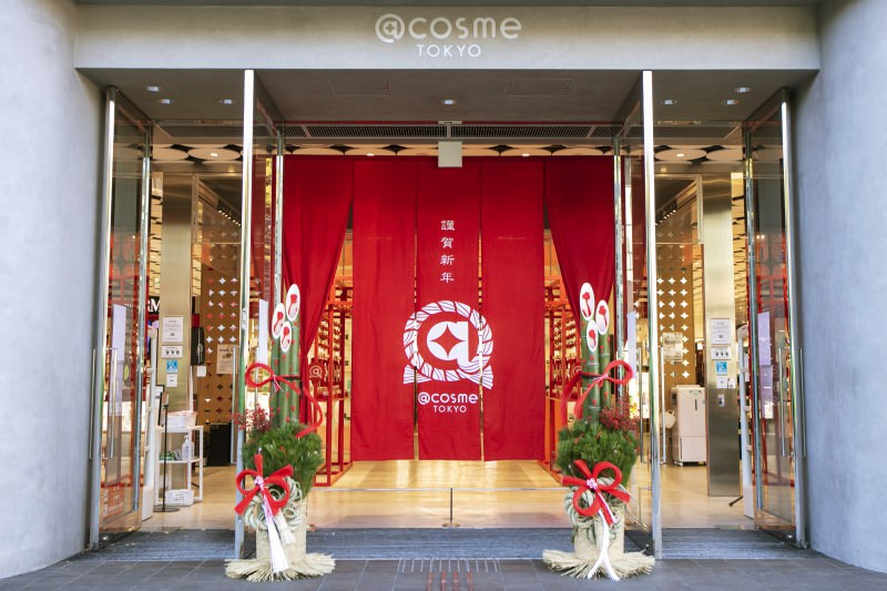 @cosme TOKYO NEW YEAR DISPLAY<br />2021.01.01 - 01.11<br />DIRECTION / PRODUCTION